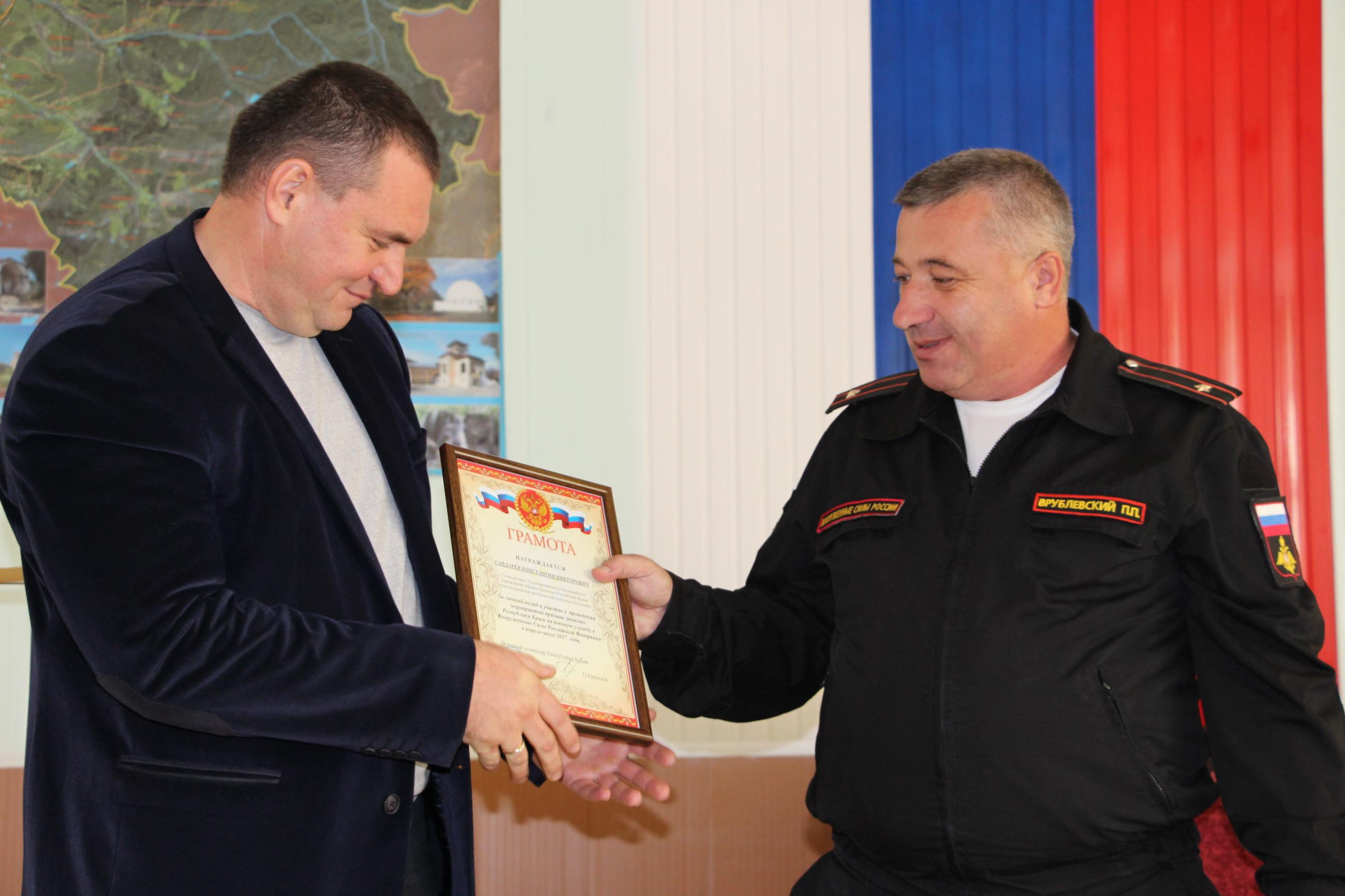 Константин Гайдарев рассказал о мерах, предпринимаемых по ликвидации очередей в медицинских учреждениях Бахчисарайского района